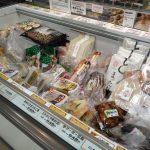 食品添加物は腸内細菌を減らす?加工食品に注意!