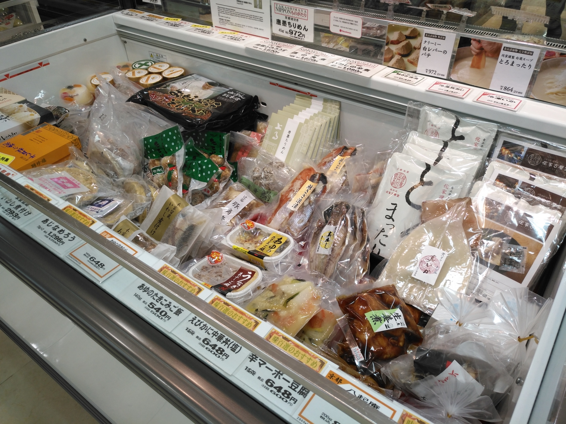 4fbe63157134023ff05c4304a7010495 m 食品添加物は腸内細菌を減らす?加工食品に注意!